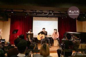 11/28 音樂會:《感恩音樂節》大成功!