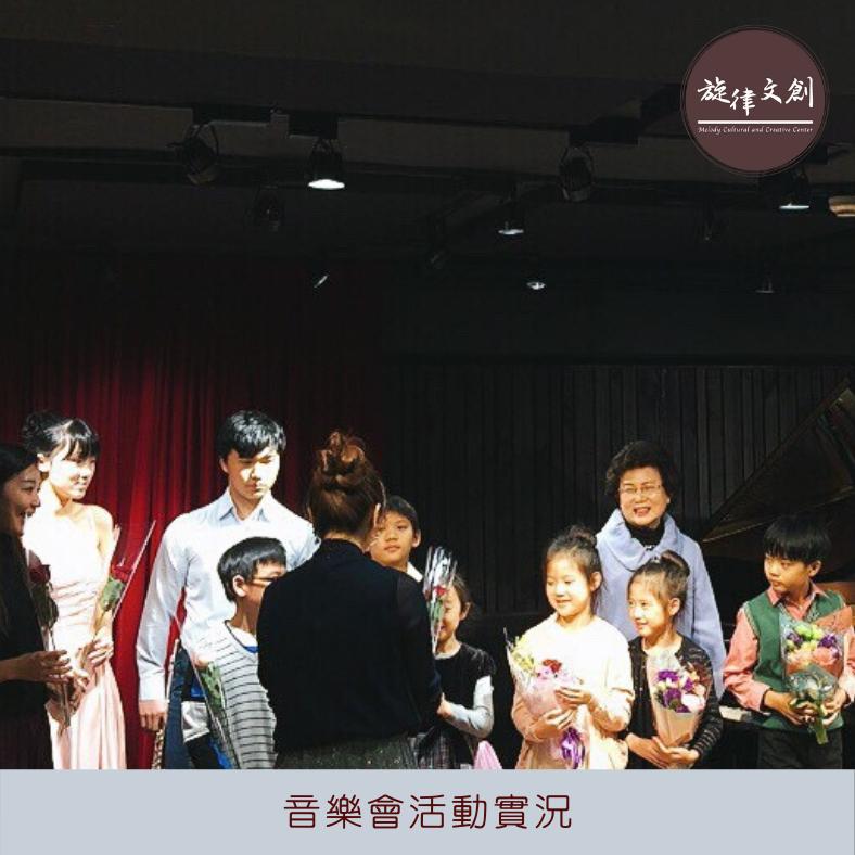 12/08 鋼琴長笛音樂會:《2019 冬之聲音樂會》 完美成功 🎉🎉 5