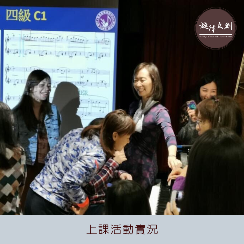 12/15、12/16 《ABRSM 鋼琴導師培訓課程 及 金齡鋼琴導師證書課程》圓滿大成功 🎉🎉 10