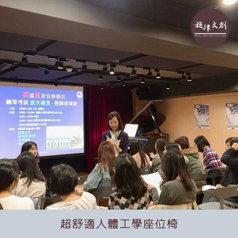 12/15、12/16 《ABRSM 鋼琴導師培訓課程 及 金齡鋼琴導師證書課程》圓滿大成功 🎉🎉 11