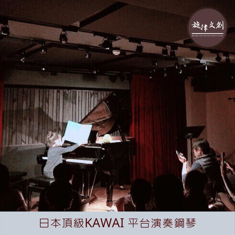 12/08 鋼琴長笛音樂會:《2019 冬之聲音樂會》 完美成功 🎉🎉 2