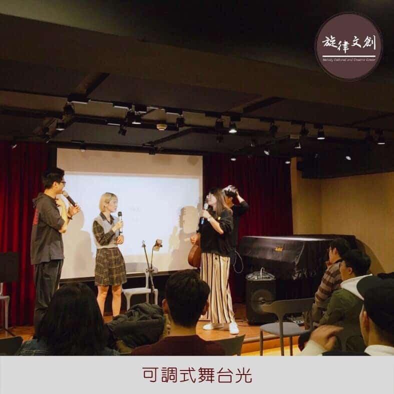 11/28 音樂會:《感恩音樂節》大成功! 2