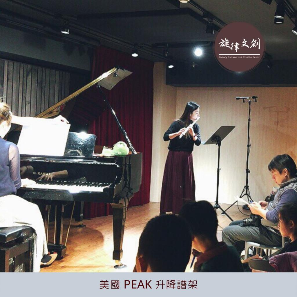 12/08 鋼琴長笛音樂會:《2019 冬之聲音樂會》 完美成功 🎉🎉 3