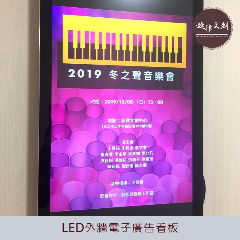 12/08 鋼琴長笛音樂會:《2019 冬之聲音樂會》 完美成功 🎉🎉 8