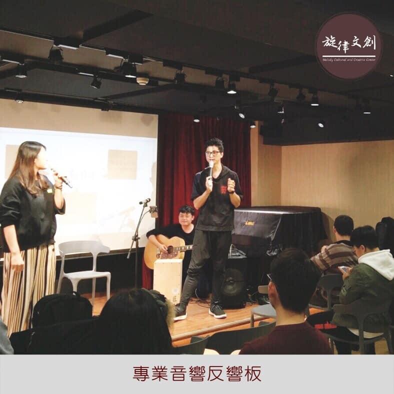 11/28 音樂會:《感恩音樂節》大成功! 4
