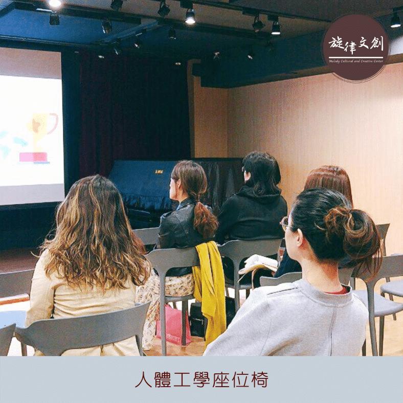 12/12課程講座:《傳產的網路創業學》完美成功 🤩🤩 5