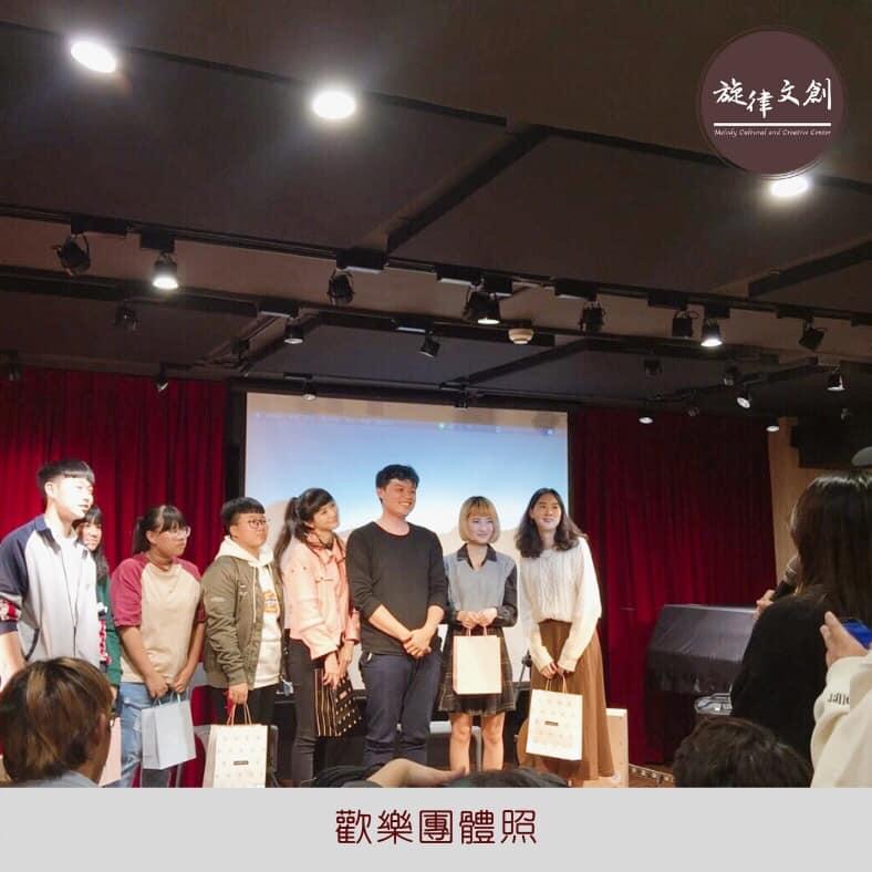 11/28 音樂會:《感恩音樂節》大成功! 5