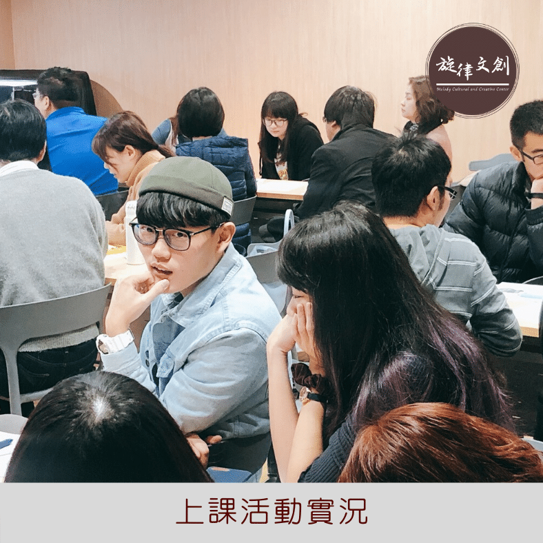 12/5、12/8中心主辦:《大人心生活_音樂 x 心理學》 課程花絮 🔍 5