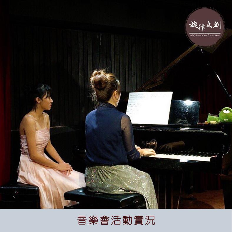 12/08 鋼琴長笛音樂會:《2019 冬之聲音樂會》 完美成功 🎉🎉 1