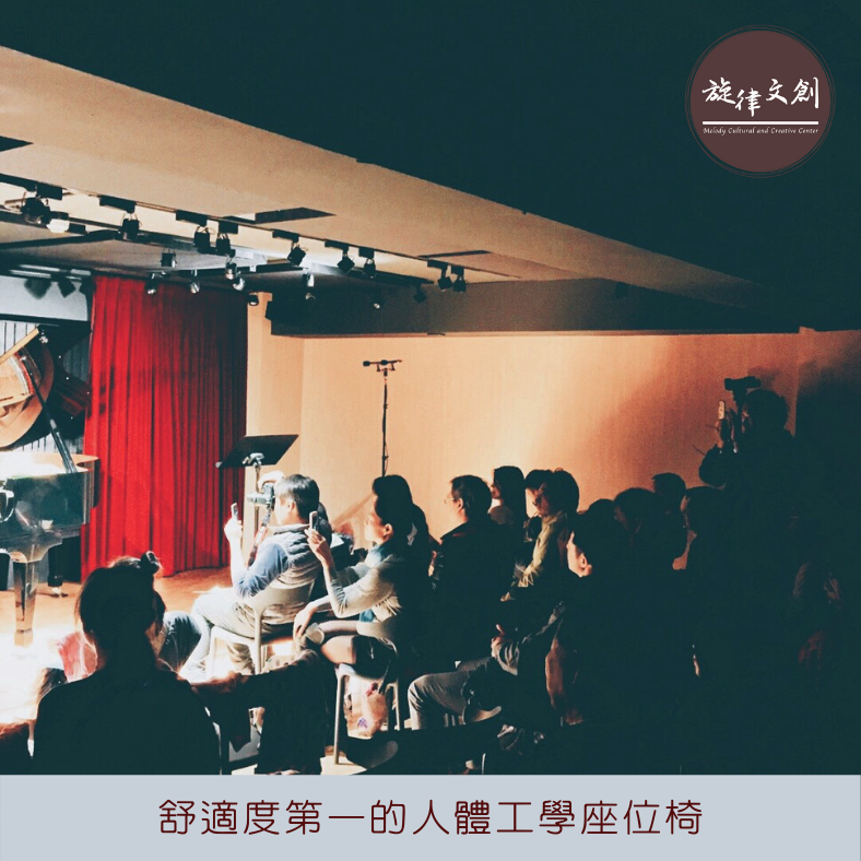 12/08 鋼琴長笛音樂會:《2019 冬之聲音樂會》 完美成功 🎉🎉 4