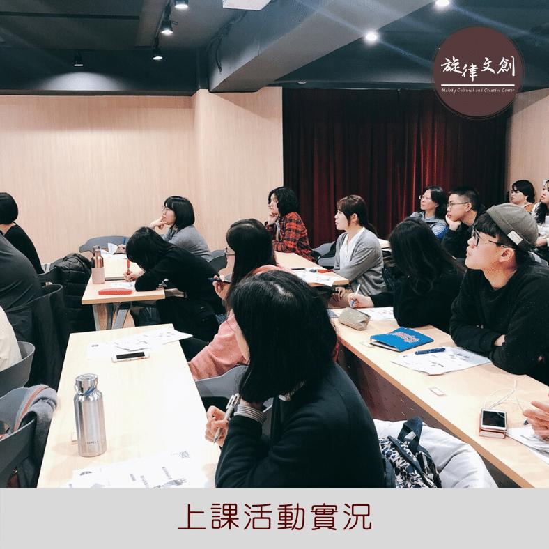 12/5、12/8中心主辦:《大人心生活_音樂 x 心理學》 課程花絮 🔍 7
