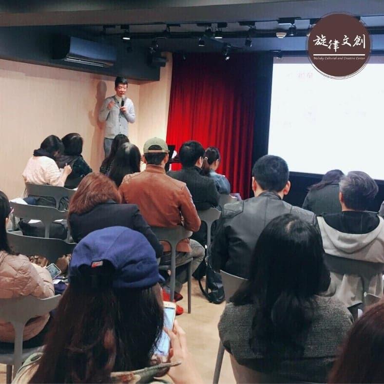 11/21課程講座:《品牌煉金術》 圓滿成功! 4
