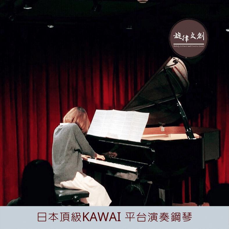 12/01鋼琴音樂會:曹賀喬老師《學生鋼琴發表會 》圓滿大成功 🎉🎉 1