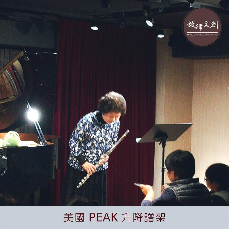 12/08 鋼琴長笛音樂會:《2019 冬之聲音樂會》 完美成功 🎉🎉 7
