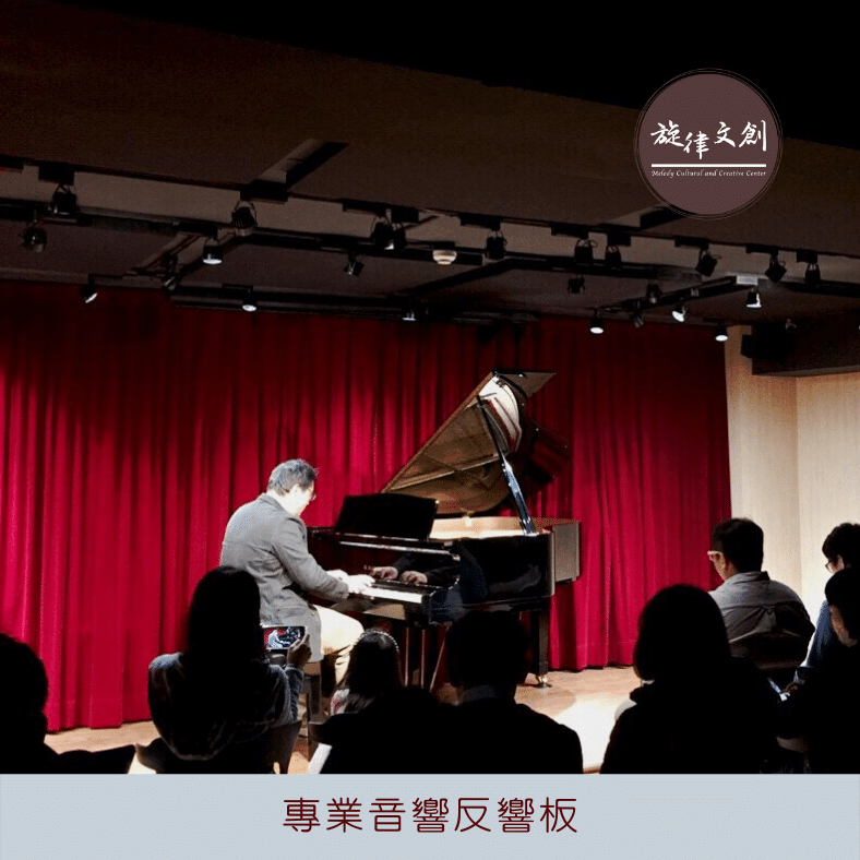 12/01鋼琴音樂會:曹賀喬老師《學生鋼琴發表會 》圓滿大成功 🎉🎉 3