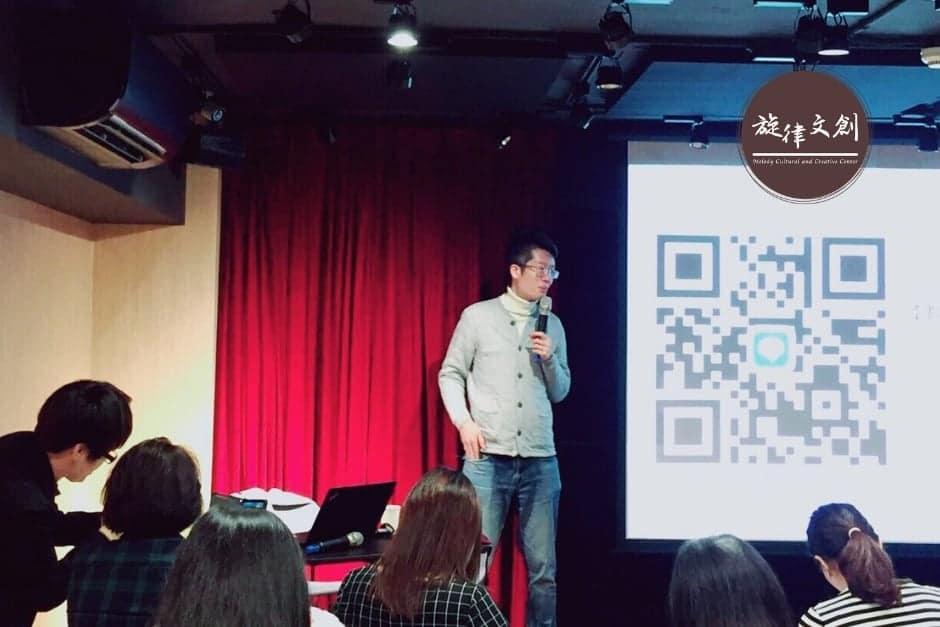 11/21課程講座:《品牌煉金術》 圓滿成功! 1
