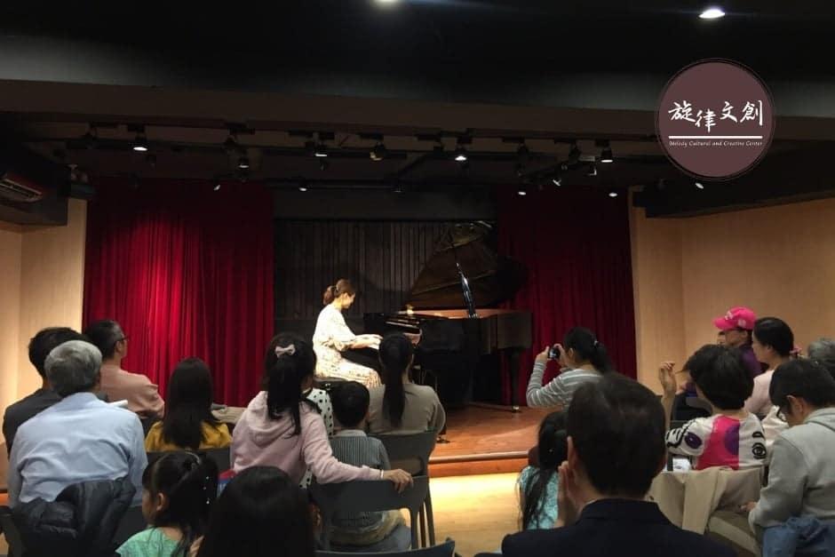 11/30 鋼琴音樂會:《樂在琴中 學生鋼琴發表會🎶》 完美成功 🎉🎉 1