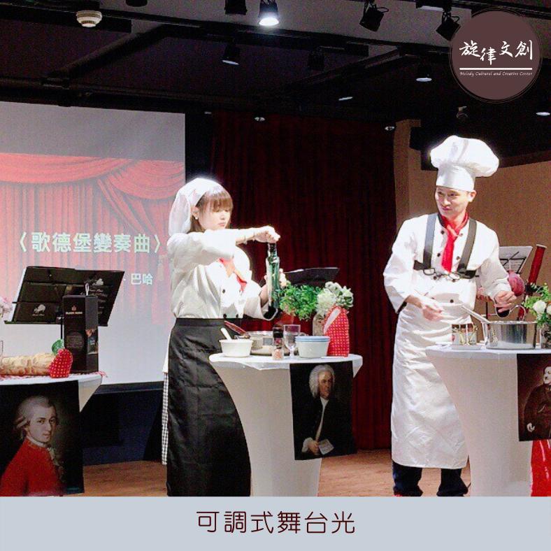 01/11《iPlay愛玩親子藝術排練》🎶 5