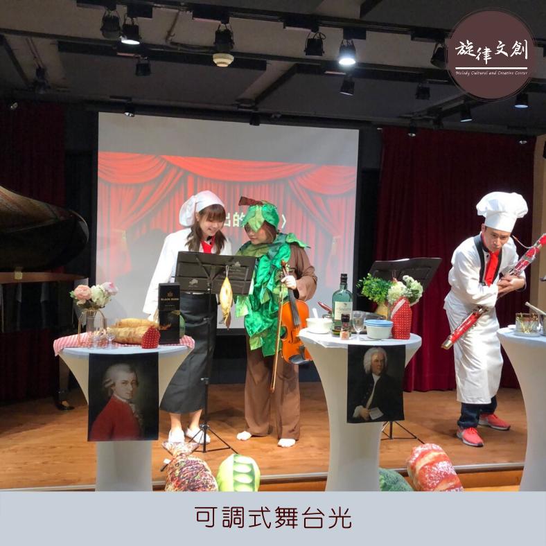 01/11《iPlay愛玩親子藝術排練》🎶 6