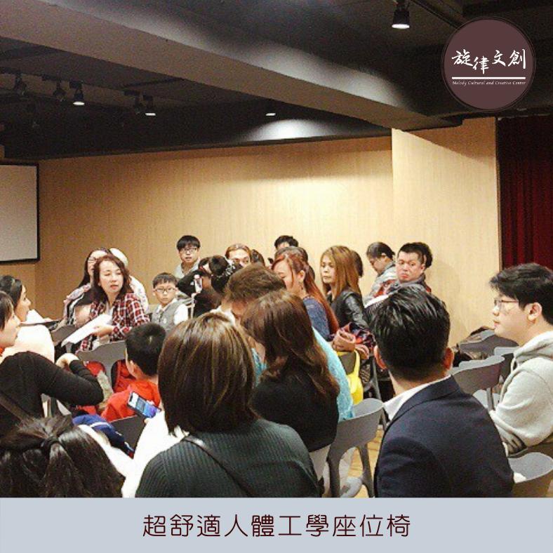 12/29 Fion老師《2019年學生鋼琴發表會🎶》完美大成功 🎊 9
