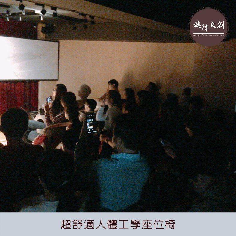 12/29 Fion老師《2019年學生鋼琴發表會🎶》完美大成功 🎊 7