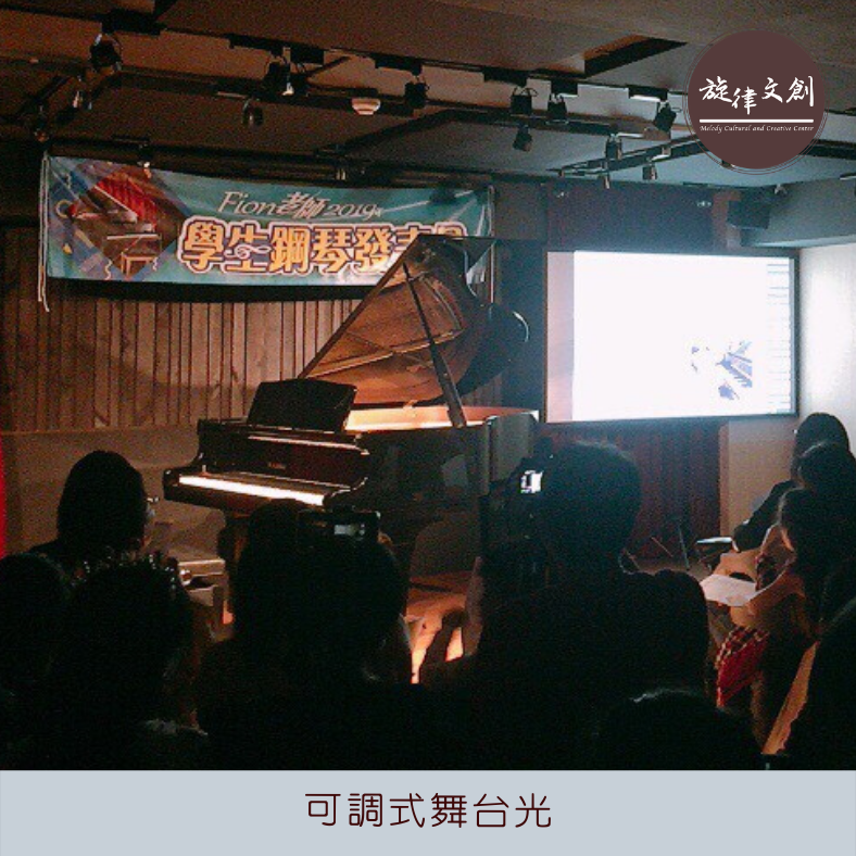 12/29 Fion老師《2019年學生鋼琴發表會🎶》完美大成功 🎊 3