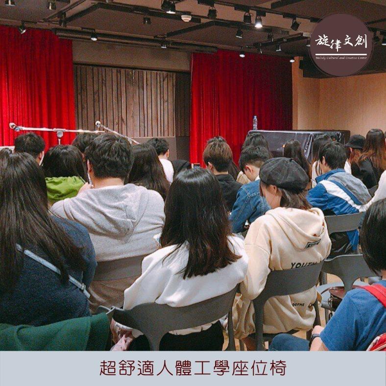 01/05 《永淳,初次見面》圓滿落幕 🎊🎊 5