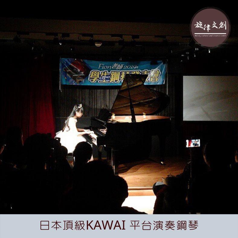 12/29 Fion老師《2019年學生鋼琴發表會🎶》完美大成功 🎊 6