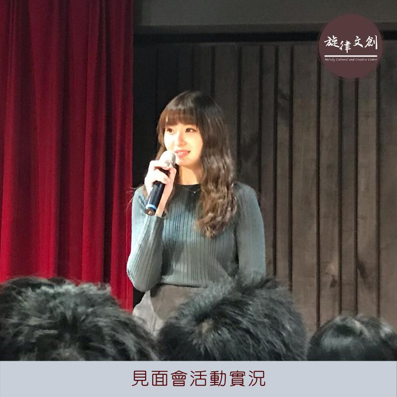 01/05 《永淳,初次見面》圓滿落幕 🎊🎊 6