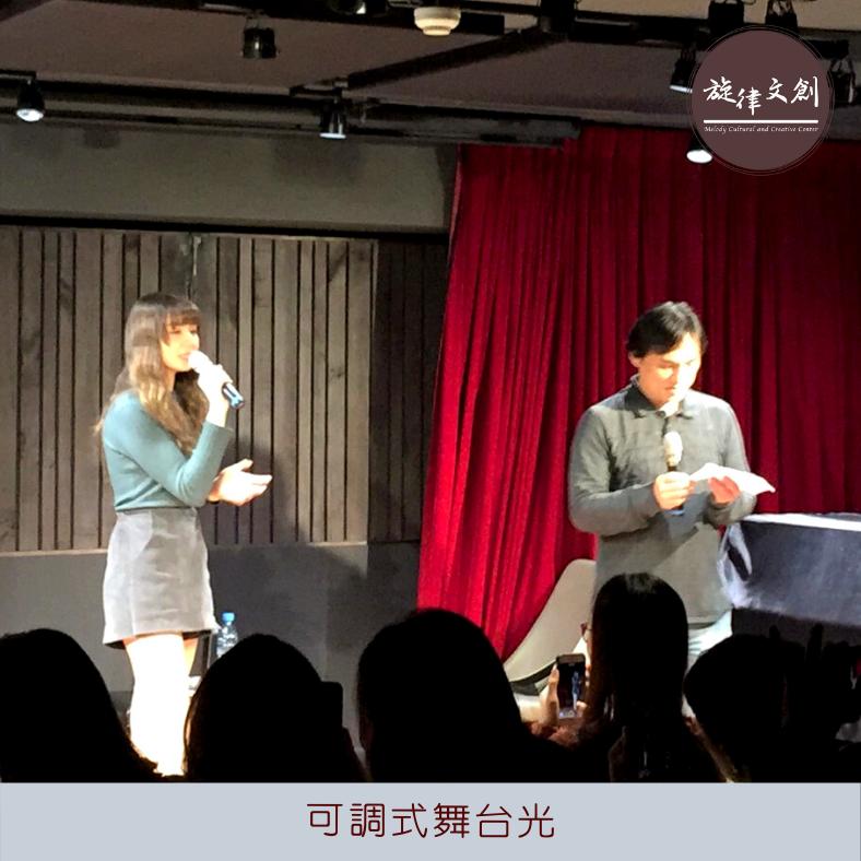 01/05 《永淳,初次見面》圓滿落幕 🎊🎊 4