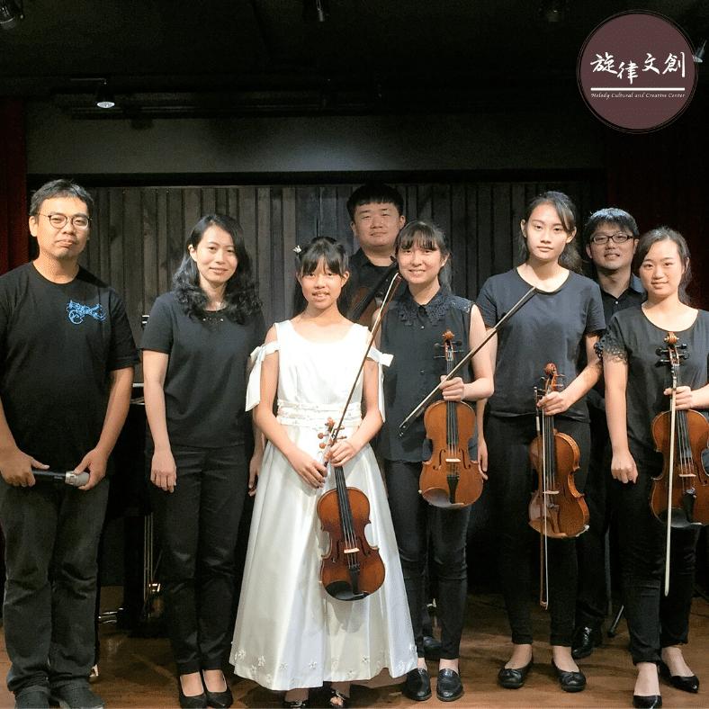 吳建鋒老師學生《品蓁、緁寧小提琴獨奏會系列》圓滿成功👏 1