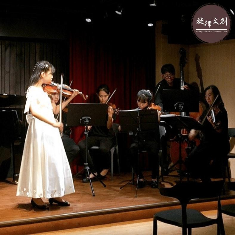 吳建鋒老師學生《品蓁、緁寧小提琴獨奏會系列》圓滿成功👏 2