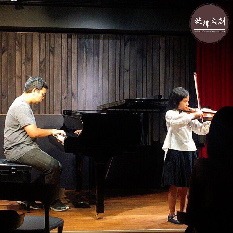 吳建鋒老師《2020鋼琴、小提琴獨奏會系列》 圓滿大成功👏 4