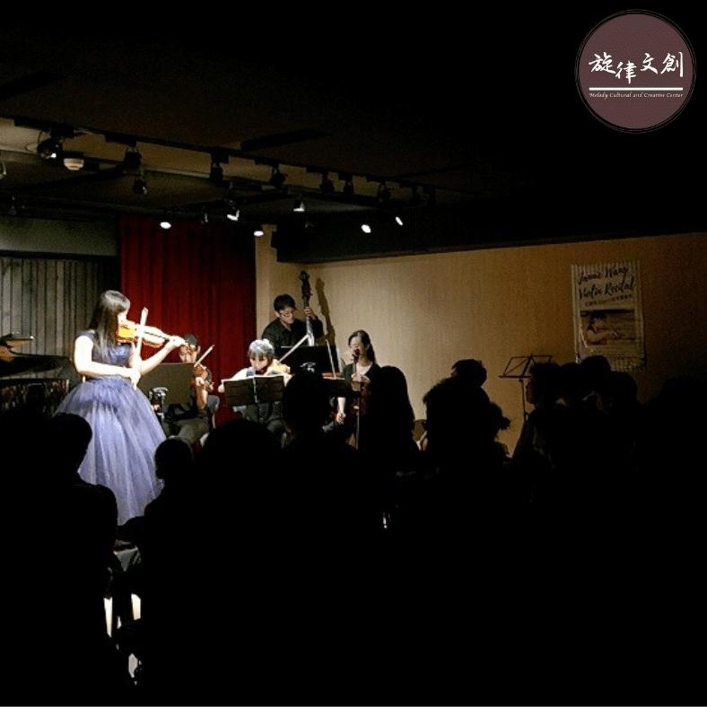 吳建鋒老師學生《品蓁、緁寧小提琴獨奏會系列》圓滿成功👏 7