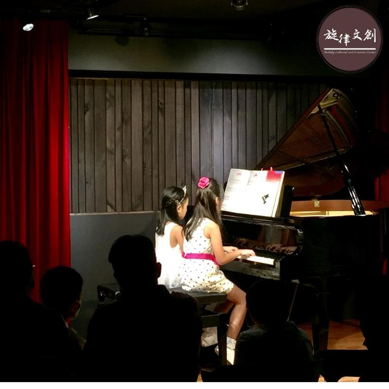 《華德福音樂學苑 2020年度音樂發表會》 圓滿大成功👏 5