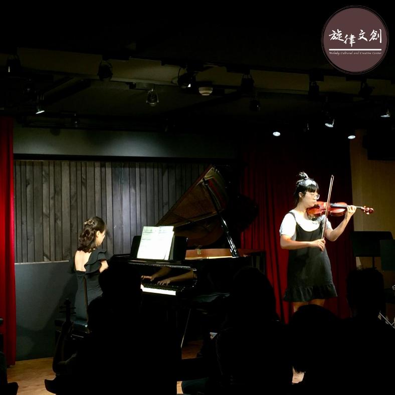 《華德福音樂學苑 2020年度音樂發表會》 圓滿大成功👏 6