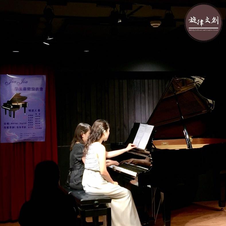 《佳佳老師學生鋼琴音樂發表會》圓滿大成功🎊 1