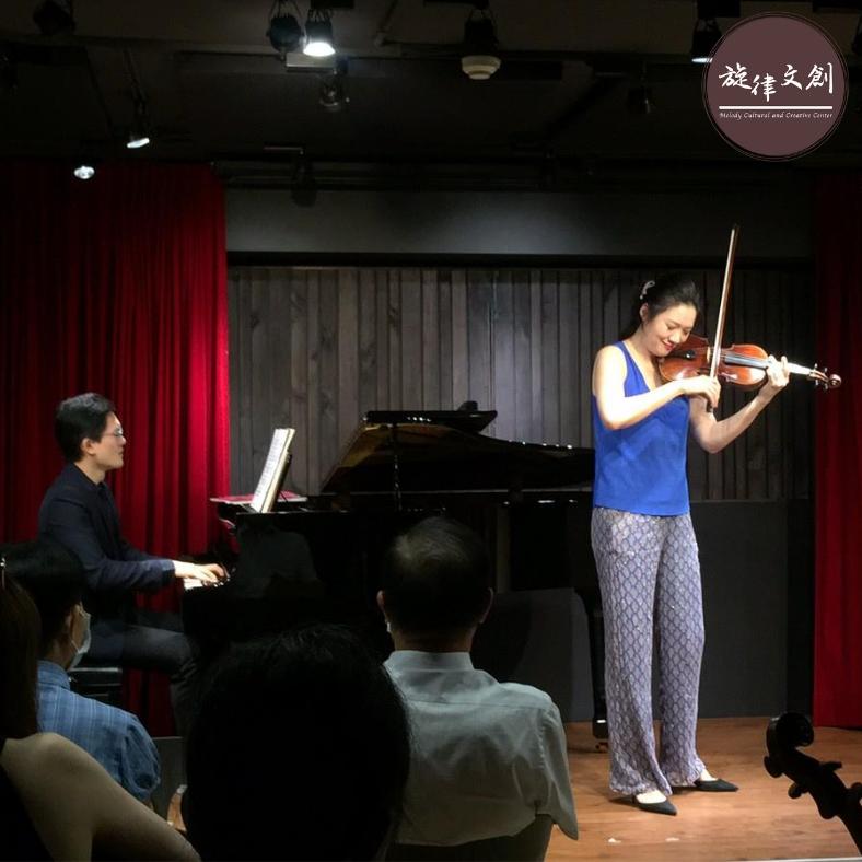 《夏令小提琴課程成果音樂會》圓滿大成功👏 8