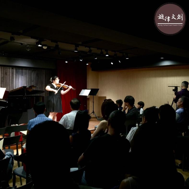《夏令小提琴課程成果音樂會》圓滿大成功👏 7