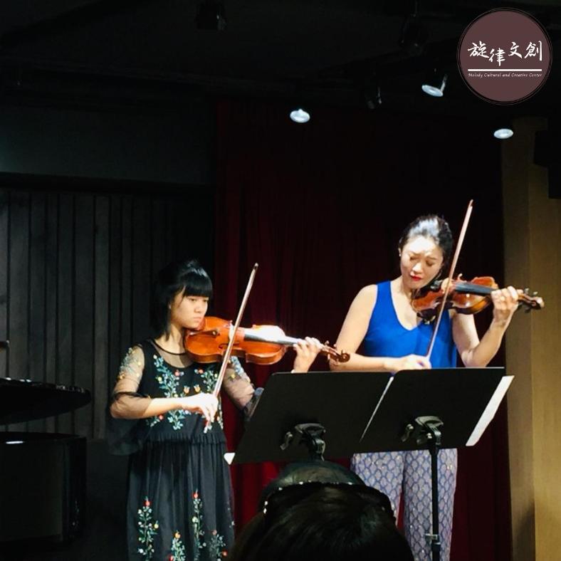 《夏令小提琴課程成果音樂會》圓滿大成功👏 3