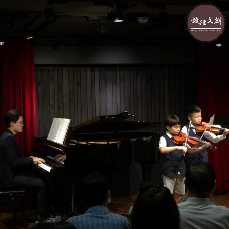 《夏令小提琴課程成果音樂會》圓滿大成功👏 5