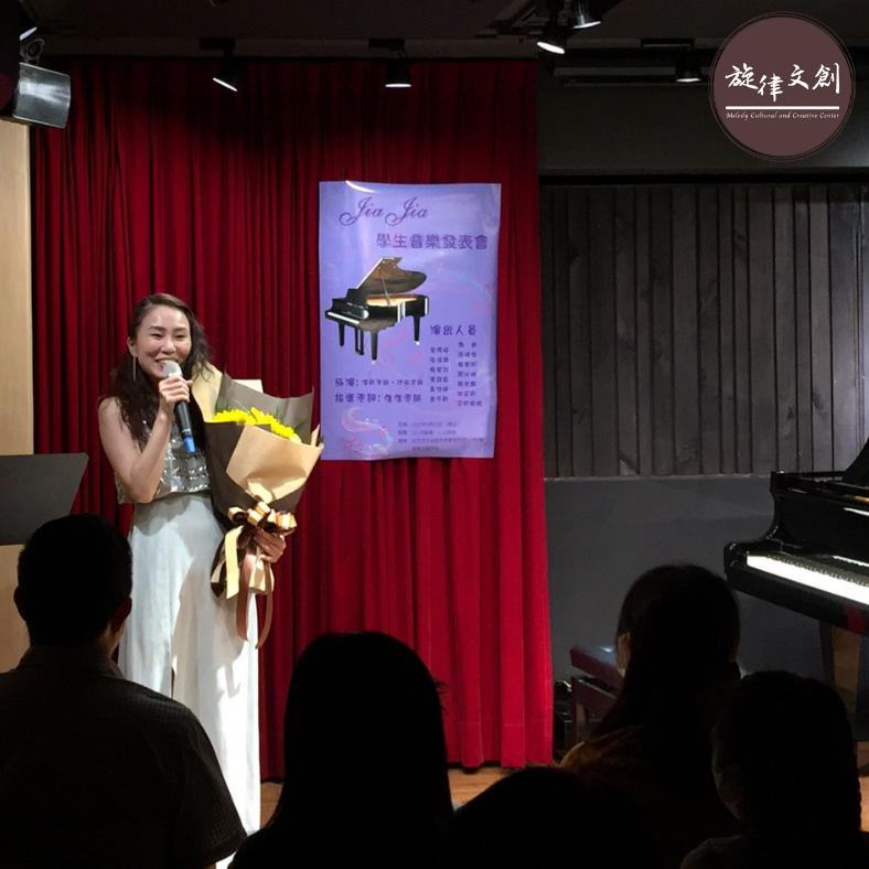 《佳佳老師學生鋼琴音樂發表會》圓滿大成功🎊 7