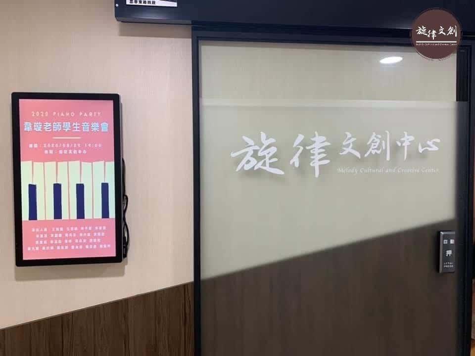 《韋璇老師學生音樂會》 圓滿大成功🎊 2