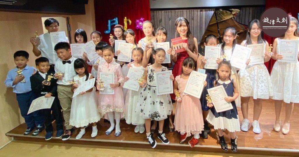 《韋璇老師學生音樂會》 圓滿大成功🎊 1