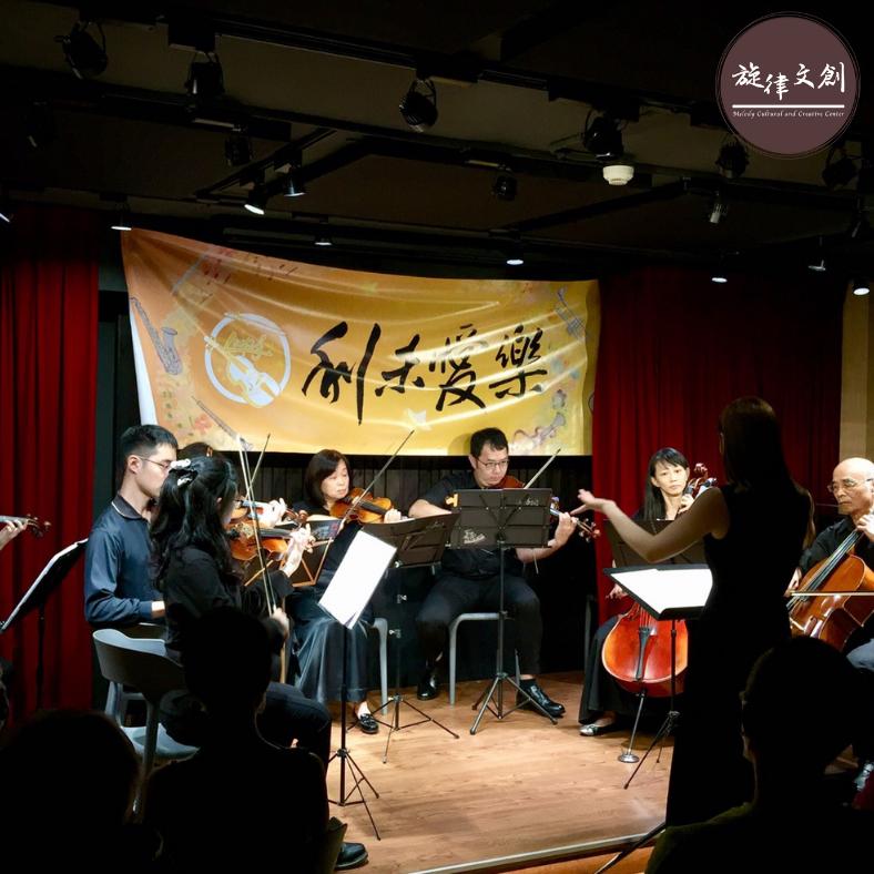 《利未愛樂同樂會》圓滿大成功👏 7