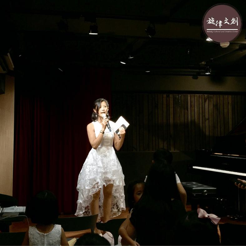 《呂湘雲老師學生鋼琴玩樂會》圓滿成功🎊 2