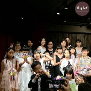 《呂湘雲老師學生鋼琴玩樂會》圓滿成功🎊
