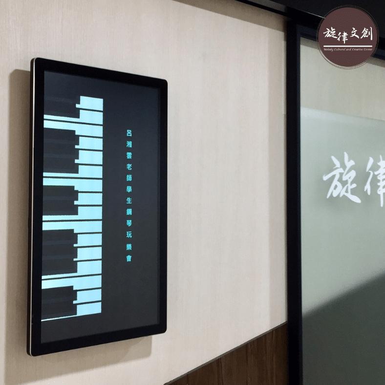 《呂湘雲老師學生鋼琴玩樂會》圓滿成功🎊 4