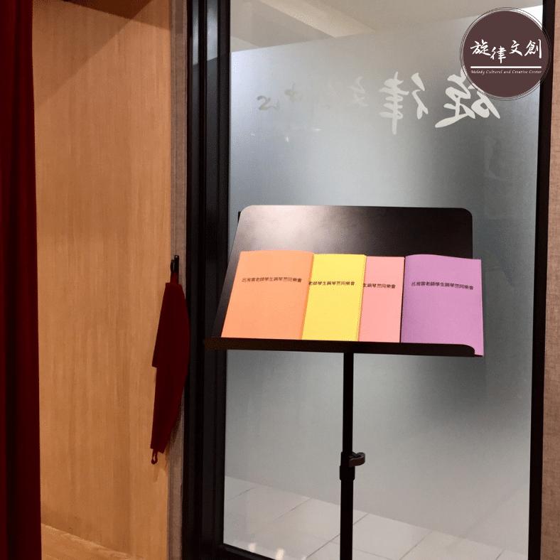 《呂湘雲老師學生鋼琴玩樂會》圓滿成功🎊 5