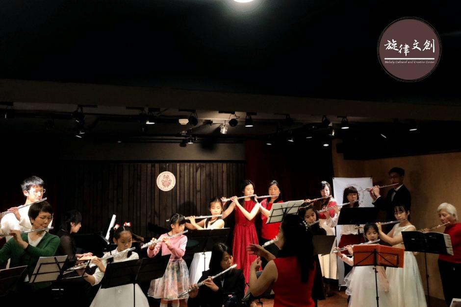 《法曼長笛室內樂團–2020年度學生發表會》圓滿大成功🎊 1